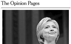 """<뉴욕타임스> """"힐러리를 대통령으로"""" 지지 선언"""