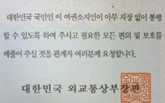 든든하던 한국, 이젠 각자도생의 시대인가