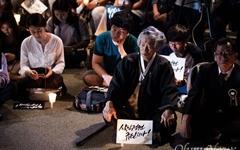 [오마이포토] 촛불집회 참석한 백기완