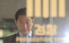 검, '스폰서 부장검사' 5천여만원 수뢰 혐의 구속영장