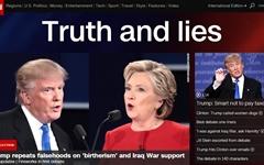 """미 대선 첫 TV토론, """"힐러리, 트럼프에 승리"""""""