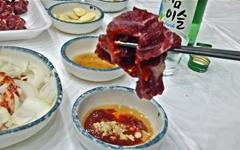 아롱아롱 아롱사태육회... 맑고 깨끗한 맛이 기가 막혀