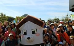 전세계 걷기 마니아들, 돗토리현에 모이다