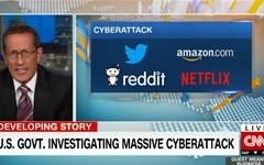 미국서 디도스 공격으로 인터넷 절반 '먹통'