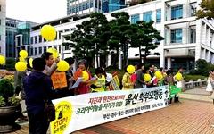 """울산 학부모들 """"지진 불안해 가만 있을 수 없다"""""""