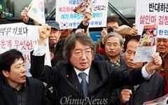 '노무현은 가짜대통령' 주장 부산대 교수 파면