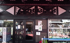 도쿄 아사쿠사 앞 70년 된 카페