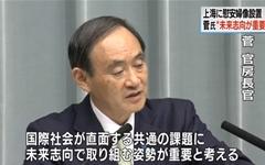 """일본 """"중국에 위안부 소녀상 설치, 매우 유감"""""""