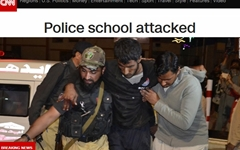 파키스탄 경찰학교, 무장괴한 테러로 59명 사망