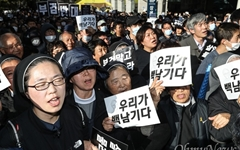 [오마이포토] '우리가 백남기다' 외치는 수녀들