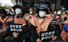 [오마이포토] 고 백남기 지키는 농민들