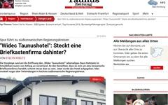 독일 경찰, 최순실 찾는다