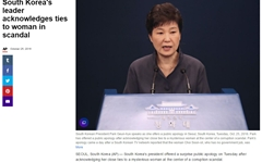 """외신, """"박 대통령, 의문의 여성과의 긴밀한 관계 인정"""""""