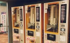 이보다 더 깨끗한 자판기 보셨나요?