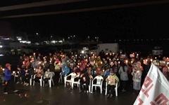 국토 최서남단 흑산도에서도 '시국촛불대회'
