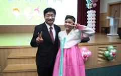 """""""재외동포 700만 시대, 다문화가족 포용해야"""""""