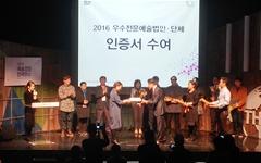 부평문화재단·구보댄스의 특별한 예술경영