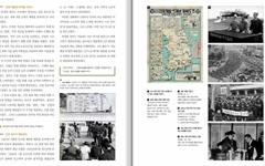 """""""국정교과서 박정희는 9쪽, 419혁명은 2쪽 할애"""""""