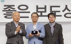 """JTBC 취재팀 """"최순실 게이트, 보도할 것 남아있다"""""""