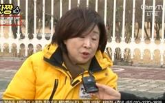 """심상정 """"비박계에 결재 받기 급급했던 박지원"""""""