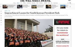 """WSJ """"박 대통령 탄핵 임박... 극적인 몰락"""""""
