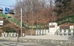 청와대 습격사건과  종로서장의 동상