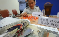 """""""치매에 효과 있다"""" 북한에서 신종마약 인기"""