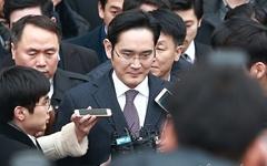 이재용 구속돼도 삼성 해외사업 문제 없다