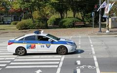 경기도 최고 과속차는 '아우디 A7' 시속 207km/h