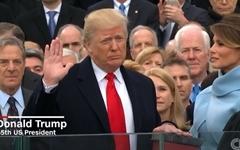 """""""미국을 다시 위대하게""""... '트럼프 시대' 열렸다"""