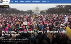 """분노한 여성들, """"트럼프 물러나라"""" 대규모 행진"""
