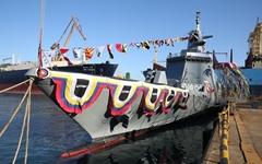 대우조선해양, 태국해군 최신예 호위함 진수