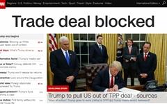 """트럼프, 'TPP 탈퇴' 서명... """"미국 노동자 위해"""""""