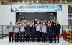 KAI, 소형민수헬기(LCH) 시제기 생산 착수