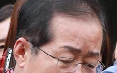 검찰, '성완종 리스트' 홍준표 2심도 징역 2년 구형