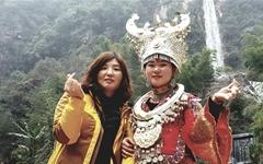 [모이] 중국 장가계 여행에서 얻은 것