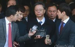 '최순실 비호·직권남용' 우병우 영장기각... 수사 '급제동'