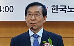 """박원순 시장 """"노동자 절반인 비정규직에 관심 가져야"""""""