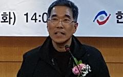 """김주영 신임노총위원장 """"이번 대선 친노동자정권 만들자"""""""