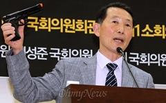 '판문점 의문사' 김훈 중위와 '아버지의 전쟁' 19년