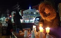148차 '홍성 세월호 추모 촛불문화제' 열려
