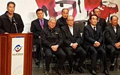 한국노총, 대선 지지후보 100만 조합원 투표로 결정