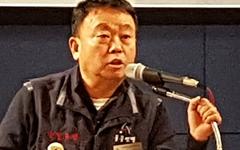 한국노총 공공연맹, 대선 지지 정당으로 더불어민주당 결정