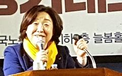 """심상정 """"정권교체는 대세, 그 이후 개혁이 중요"""""""