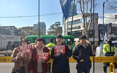 """[모이] 대학생들이 모여 외쳤다 """"탄핵 GO"""""""