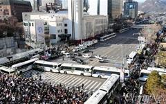[오마이포토] 차벽으로 차단된 탄핵 찬-반 집회