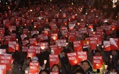 박근혜 고향에서 문명고 학생들도 '탄핵 레드카드'