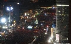 [움짤] 광화문광장에 펼쳐진 100만 '촛불 파도타기'