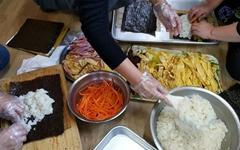 [모이] 김밥 한 줄의 행복