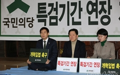 박 대통령, 헌재 최종변론 불출석  빨라진 탄핵 시계, 국회도 '총력'